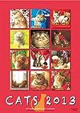 村松誠猫カレンダー 2013 ([カレンダー])