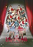 「少女☆歌劇 レヴュースタァライト-The LIVE-」#1 revival[BRMM-10109][Blu-ray/ブルーレイ]