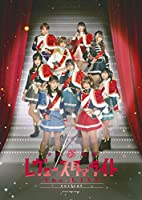 「少女☆歌劇 レヴュースタァライト ―The LIVE―」#1 revival [Blu-ray]