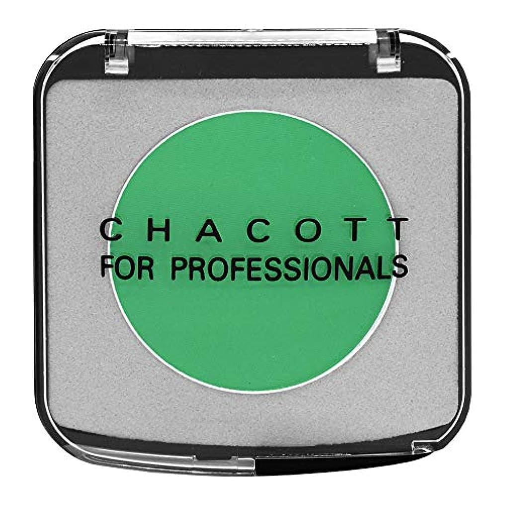 キャッシュバーガーコンパスCHACOTT<チャコット> カラーバリエーション 633.グラスグリーン