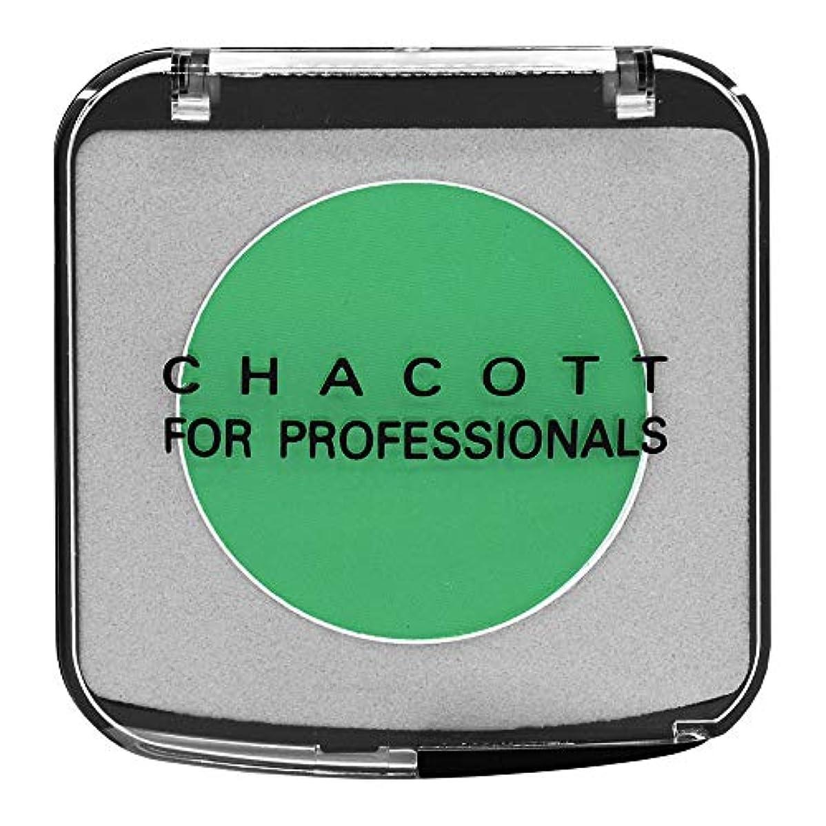 憧れ道サイトCHACOTT<チャコット> カラーバリエーション 633.グラスグリーン