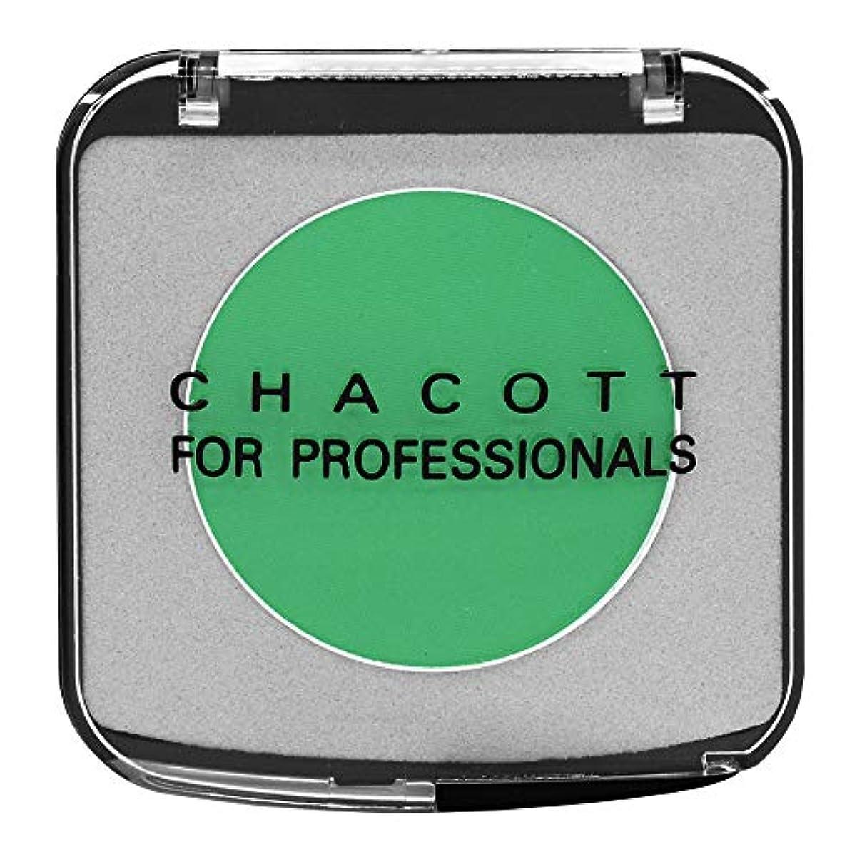 中古環境服を着るCHACOTT<チャコット> カラーバリエーション 633.グラスグリーン