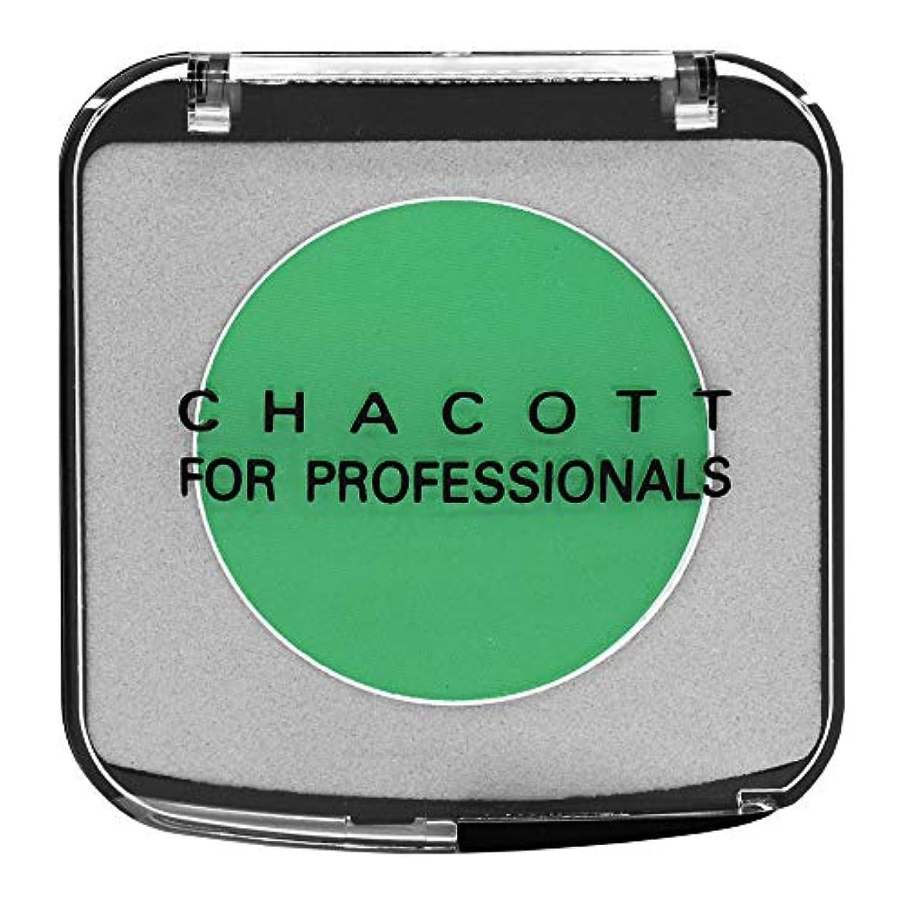 お金ゴムアルミニウム落胆するCHACOTT<チャコット> カラーバリエーション 633.グラスグリーン