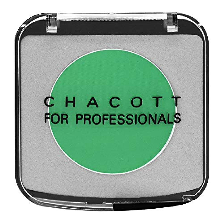 ペレット疲労面積CHACOTT<チャコット> カラーバリエーション 633.グラスグリーン
