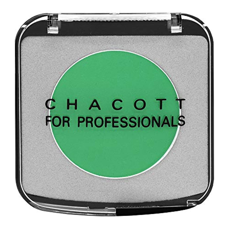 キャラクター水素小さなCHACOTT<チャコット> カラーバリエーション 633.グラスグリーン