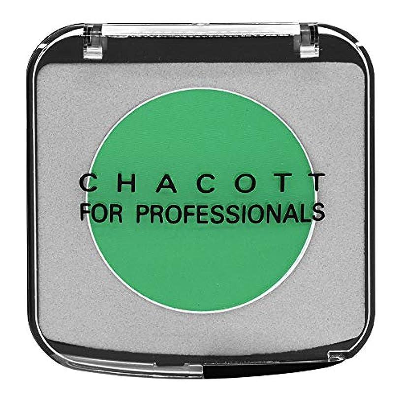 コントロール監査お気に入りCHACOTT<チャコット> カラーバリエーション 633.グラスグリーン