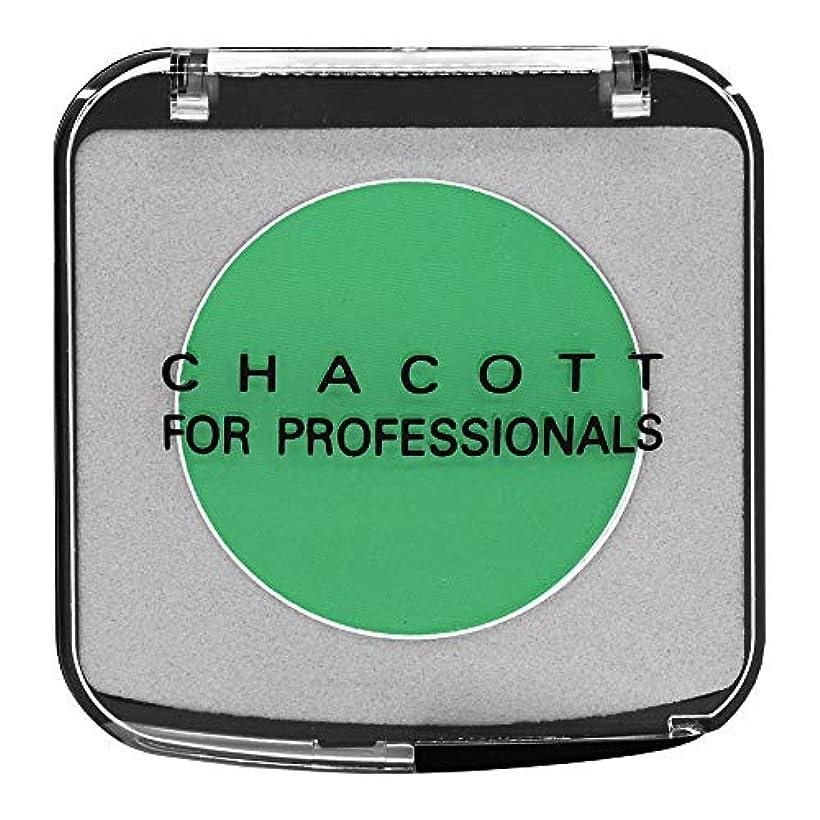 平衡バーター負CHACOTT<チャコット> カラーバリエーション 633.グラスグリーン