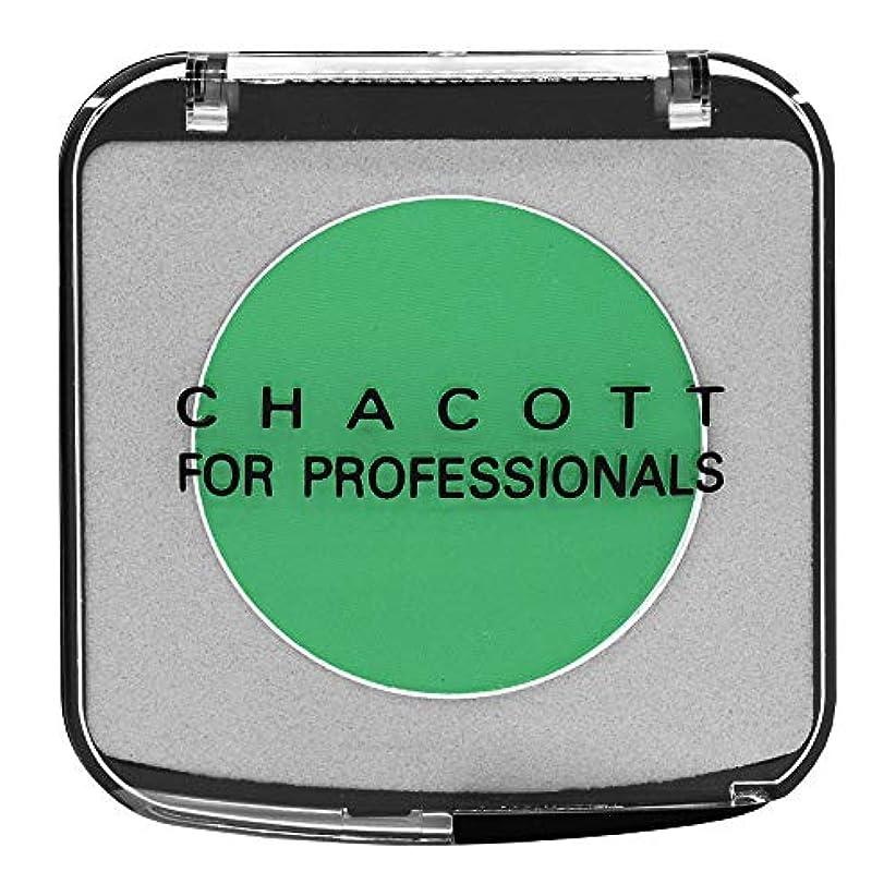 環境幸運なことに勢いCHACOTT<チャコット> カラーバリエーション 633.グラスグリーン