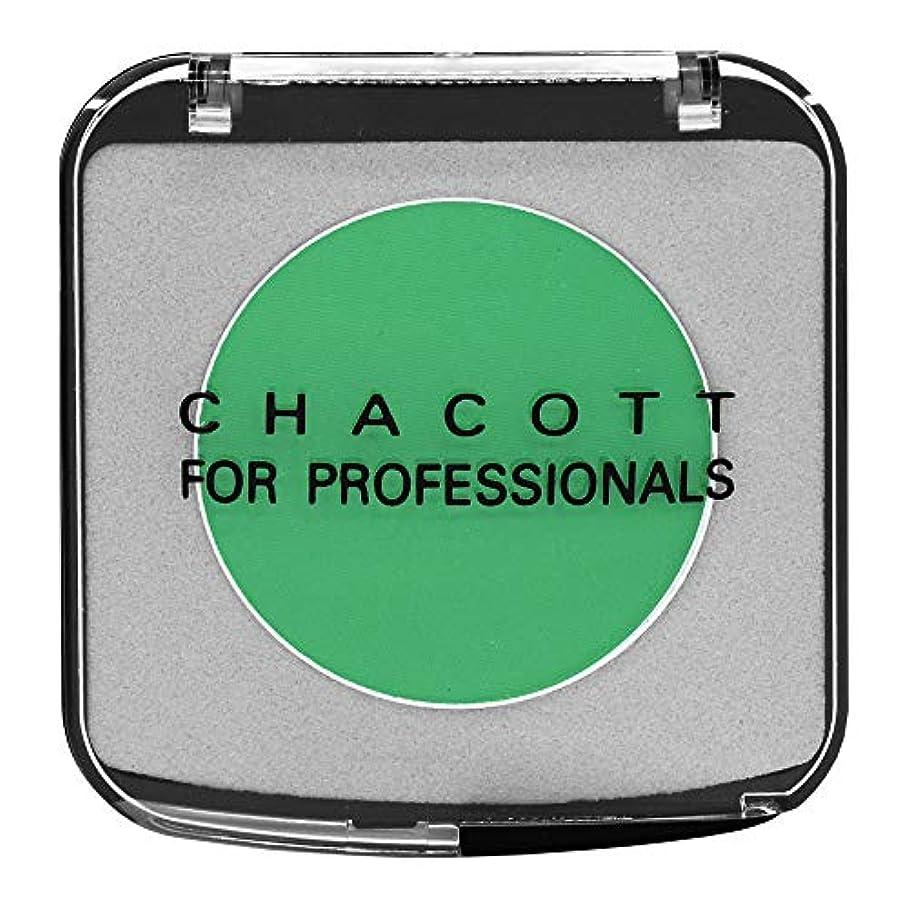 参照にやにや労働CHACOTT<チャコット> カラーバリエーション 633.グラスグリーン