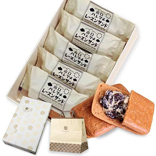 レーズンバターサンド 5個入 手提げ袋付き 個包装[冷] 退職 菓子 挨拶 お世話になった方へ お礼 プレゼント お菓子 プチギフト ギフト 詰め合わせ