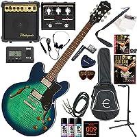 EPIPHONE エレキギター 初心者 入門 ギブソンES-335のエピフォン版 マルチエフェクターも入ってる!最強の20点セット Dot Deluxe/AM(アクアマリン)