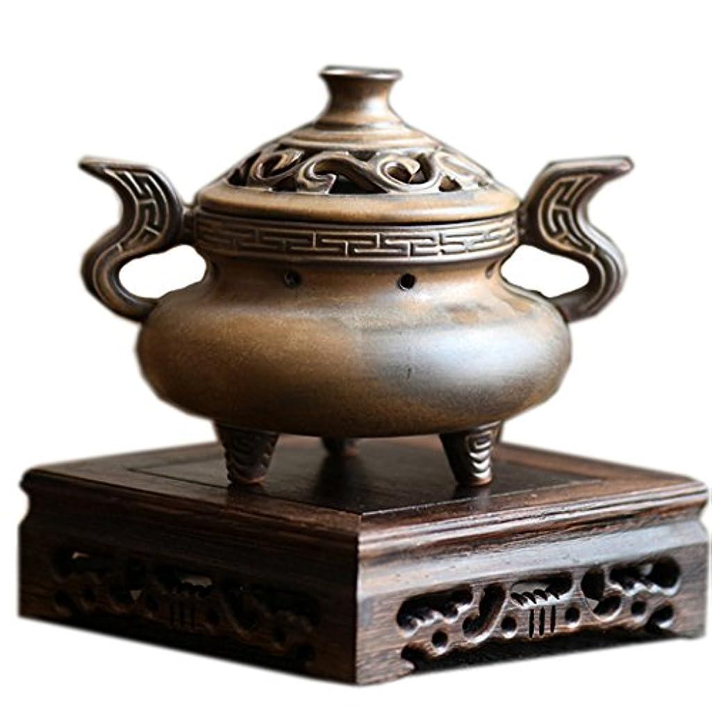 削るエゴイズム変化(ラシューバー) Lasuiveur 陶磁器 香炉 香立て 渦巻き線香 線香立て お香立て