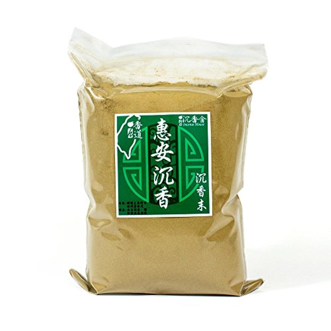 視線パンツ肥沃な台湾沉香舍 お香 惠安沈香 ベトナム 粉末 300g