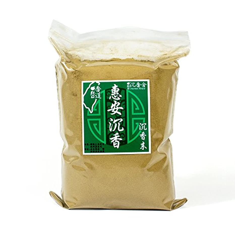 台湾沉香舍 お香 惠安沈香 ベトナム 粉末 300g