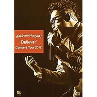 "Makihara Noriyuki Concert Tour 2017 ""Believer"""