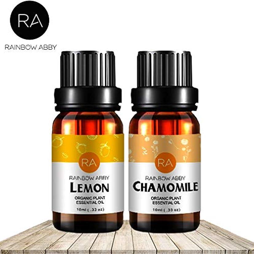 正しく増強レルムRAINBOW ABBY カモミール レモン エッセンシャル オイル セット アロマ 100% 純粋 セラピー 等級油 2/10ml- 2パック