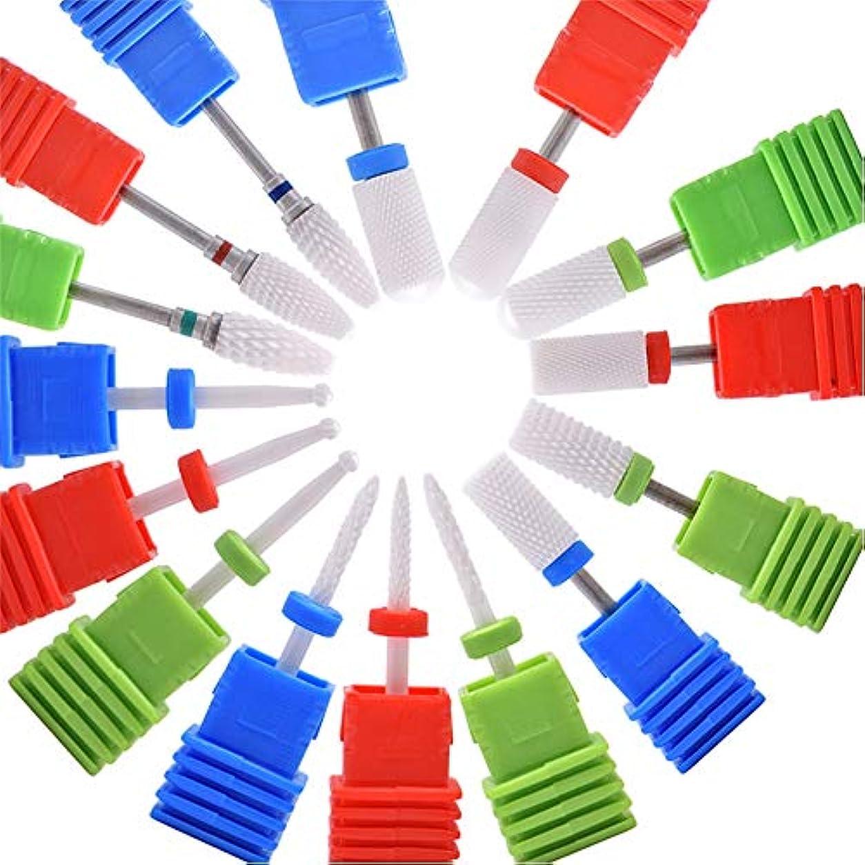 魅惑的なパラシュート有益Oral Dentistry ネイルアート ドリルビット 研削ヘッド 研磨ヘッド ネイル グラインド ヘッド 爪 磨き 研磨 研削 セラミック 全3色 15種類