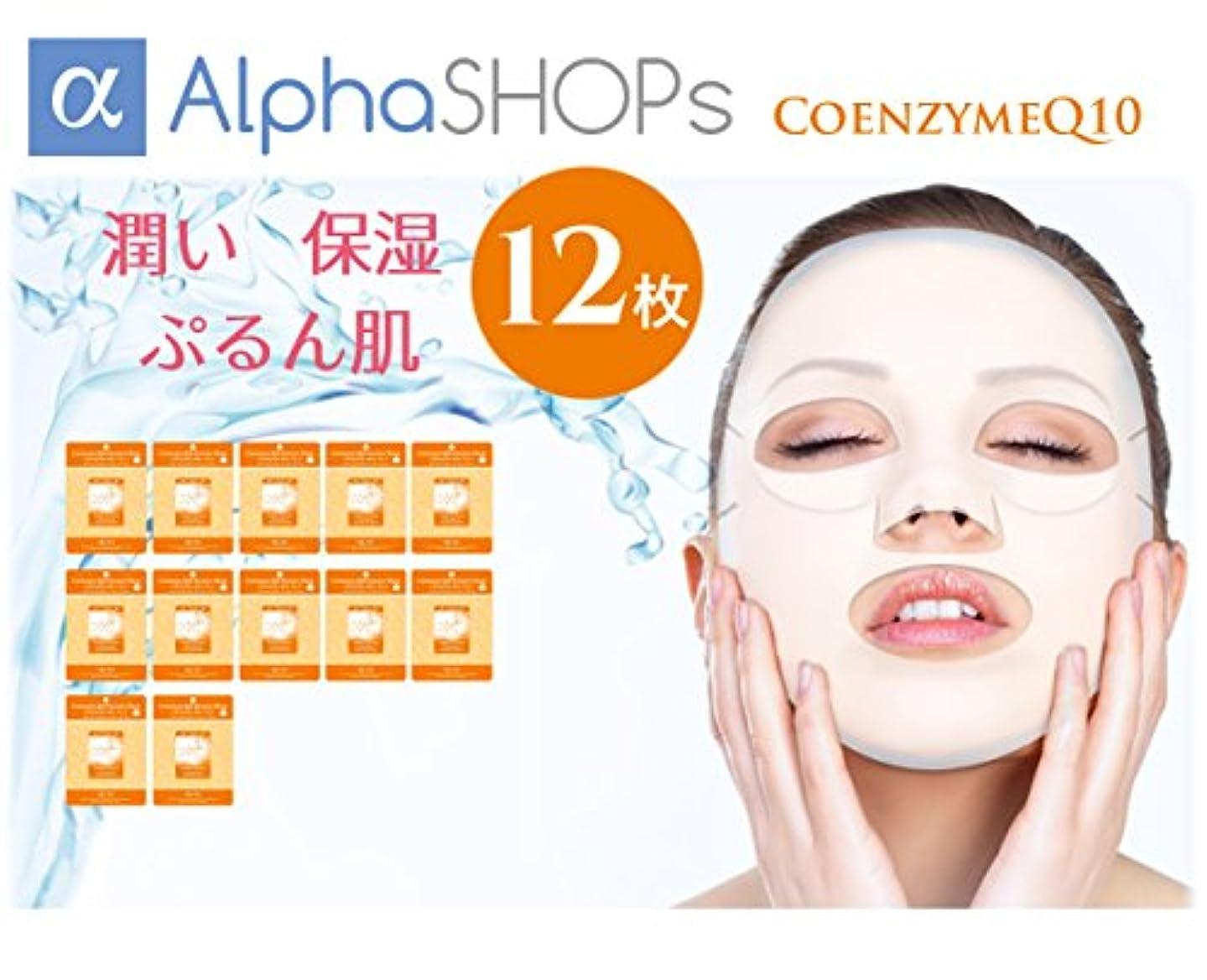 すべき詐欺熱心12枚セット コエンザイムQ10 エッセンスマスク 韓国コスメ MIJIN(ミジン)
