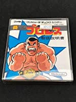 当時物 品 プロレス ディスク システム カード ファミコン 昭和 レトロ