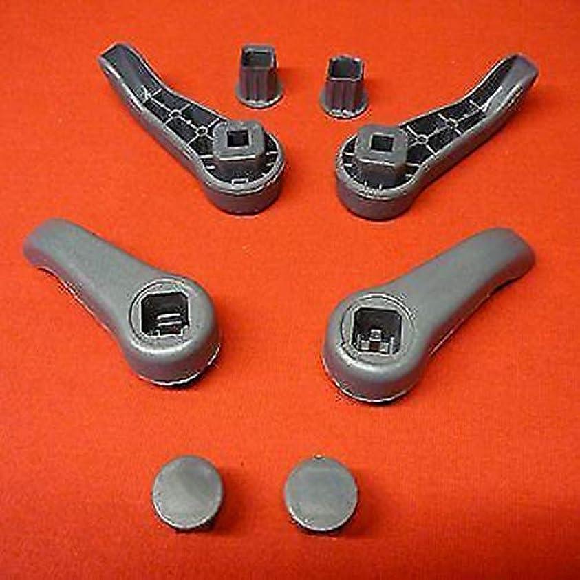 粘土あいまいなファンシー一対のシートは、ルノークリオMK2のハンドルレバーのセット2個を引いてハンドルの調整