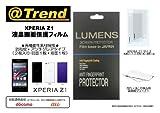 @TREND XPERIA シリーズ XPERIA Z1  液晶 画面 保護 シート ( au SOL23 / docomo SO-01F )【国内正規流通品】 ( 前面 保護フィルム ( 1枚入り )  / 背面 保護フィルム ( 1枚入り ))