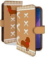 Qua phone QX ケース 手帳型 犬 リボン ブラウン どうぶつ ペット いぬ スマホケース キュアフォン 手帳 カバー Quaphone キュアホンQXケース キュアホンQXカバー ダックス ダックスフンド ミニチュアダックス [犬 リボン ブラウン/t0605]