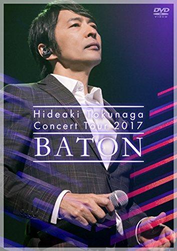 Concert Tour 2017 BATON(通常盤)[D...