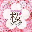 千本桜 (黒うさP feat.初音ミク)