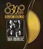 「搭錯車」電影原聲大碟 (30周年 24K Gold) (初回限定版) ~ 蘇芮(香港盤)