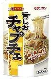 モランボン 韓の食菜 旨しおチャプチェ 175g×10個