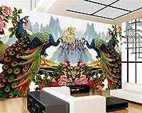 Mbwlkj 罰金絶妙なシニアの壁紙玉彫り孔雀ナフテレビ背景装飾的なPainting3D壁紙-150cmx100cm