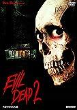 死霊のはらわたII[DVD]