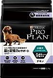ピュリナ プロプラン オプティエイジ 理想的な脳の健康維持 超小型犬・小型犬 9歳以上の成犬用(チキン) 2.5kg