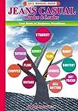 ジーンズカジュアルリーダー2012年度版