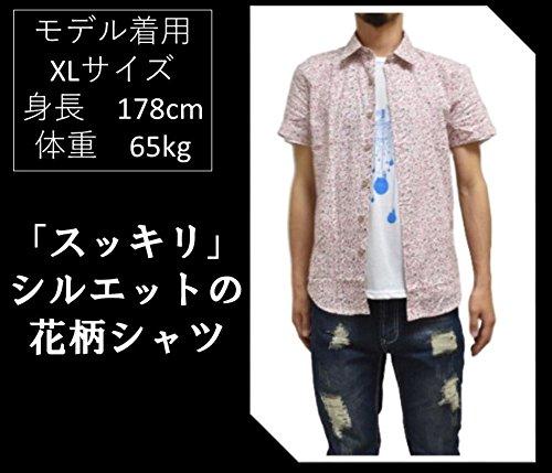 (ベクー)メンズ 花柄 シャツ 半袖 総柄 ワイシャツ 柄物 カッターシャツ (L, 半袖 ピンク)