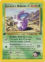 Pokemon - Giovanni's Nidoran♂ (76) - Gym Challenge