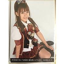 AKB48 高橋みなみ BLT 富士急ハイランド スタンプラリー 生写真