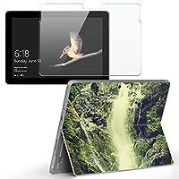 Surface go 専用スキンシール ガラスフィルム セット サーフェス go カバー ケース フィルム ステッカー アクセサリー 保護 写真・風景 写真 風景 景色 003545