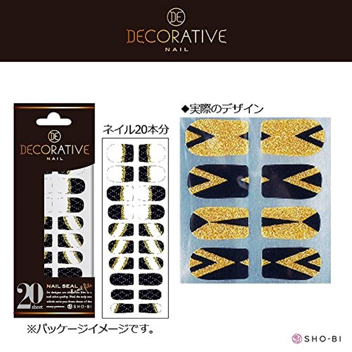 ディンカルビル木材満員デコラティブネイル ラッピングシール インディオ TN80496