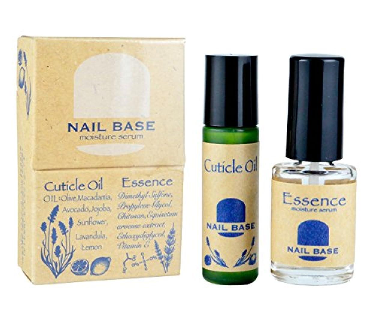 不正シンプルなつまずくNAIL BASE キューティクルオイルと爪の美容液のセット