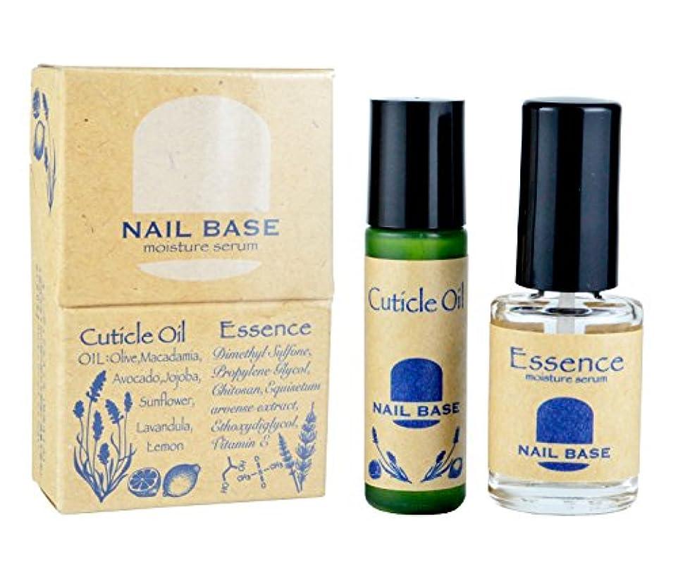メッセンジャー枯渇する敬の念NAIL BASE キューティクルオイルと爪の美容液のセット