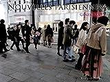 NOUVELLES PARISIENNES: Ginza XXIII
