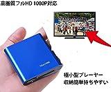 [Oriign]  手のひらサイズ メディアプレーヤー 車載充電器付き  PC要らない 簡単動画再生 HDMI メディアプレーヤー 1080P FULL HD対応 スマホの動画をテレビで再生 HDMD200 ブルー