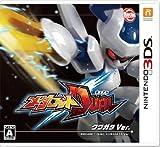 メダロットDUAL クワガタVer. (初回封入特典:スペシャルARトレカ同梱) - 3DS