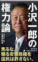 小塚かおる (著)(2)新品: ¥ 821ポイント:15pt (2%)