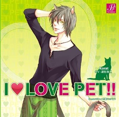 I LOVE PET!! vol.2 コラット 小太郎の詳細を見る