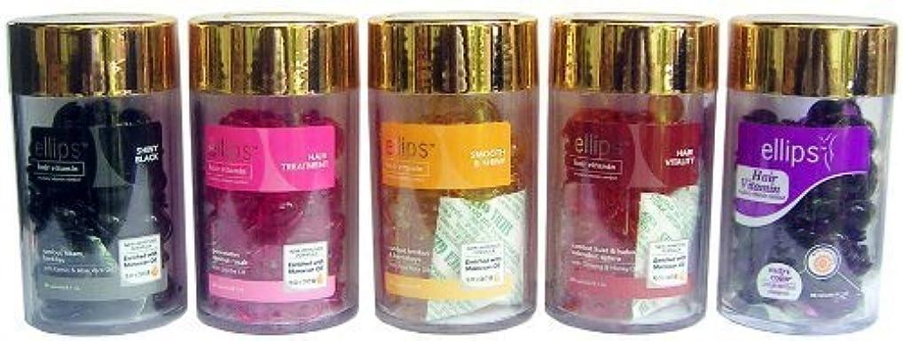 に頼るモニカ銛エリップスellipsヘアビタミン洗い流さないヘアトリートメント50粒入ボトル5本組(海外直送品)(並行輸入品) (全5本)