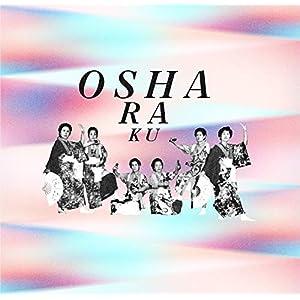 おしゃらく Osharaku [2CD set]