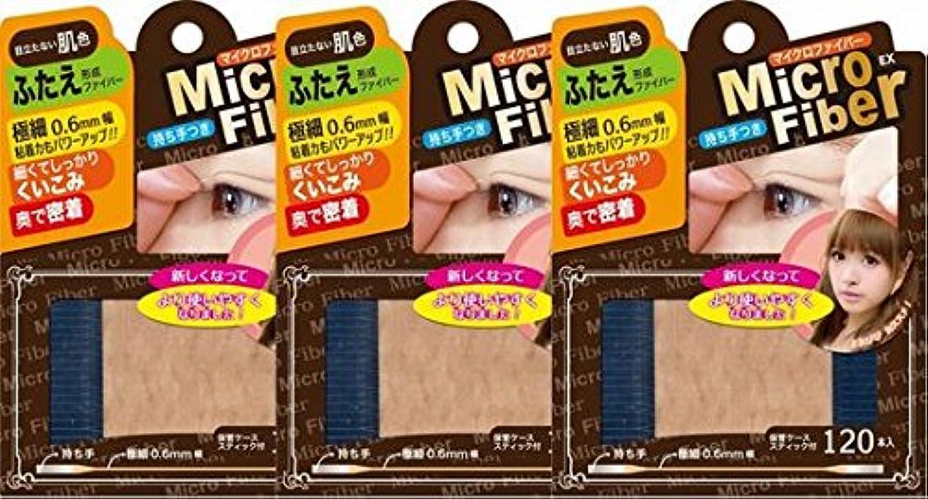 縞模様の音楽を聴くグラフビーエヌ マイクロファイバーEX ヌーディ(肌色) 120本 NMC-02 3個セット (3)