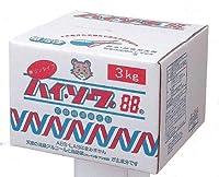 <スプーン洗たく剤>ハイソープ(3㎏)